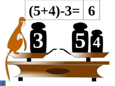 5 4 3 (5+4)-3= 6
