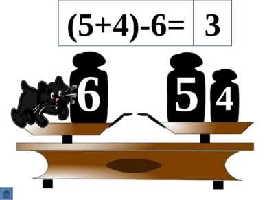 5 4 6 (5+4)-6= 3
