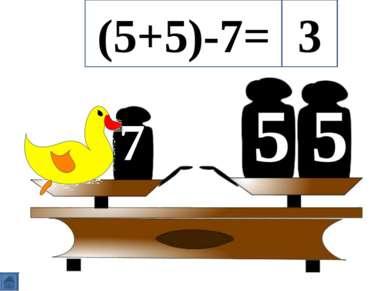 5 5 7 (5+5)-7= 3