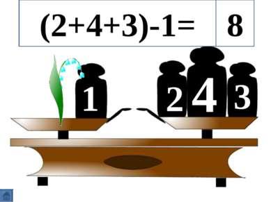 4 2 3 1 (2+4+3)-1= 8