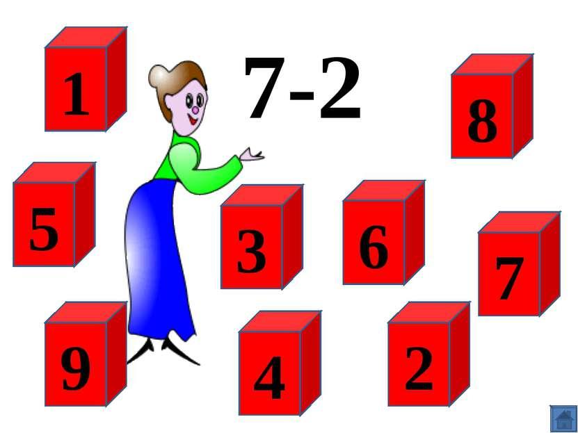 7-2 8 7 2 6 4 3 5 1 9