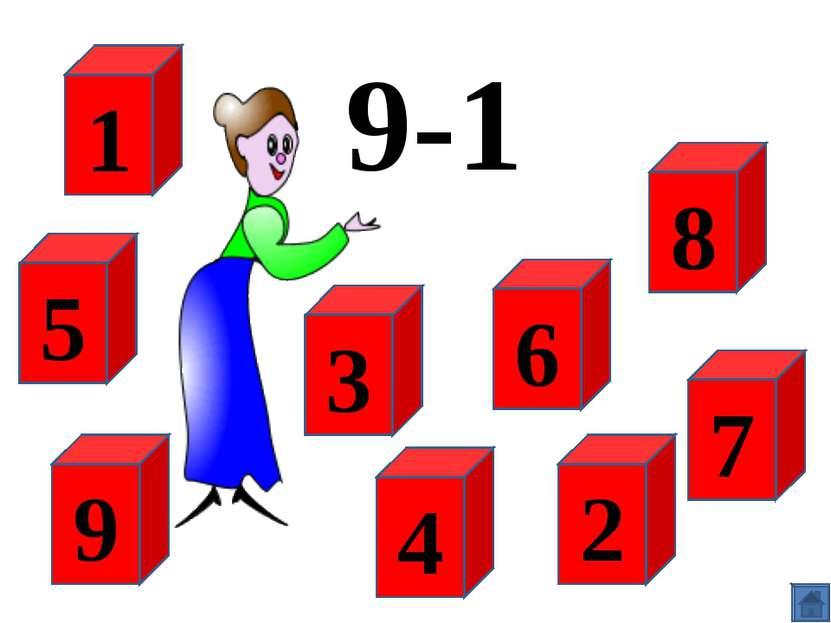 9-1 8 7 2 6 4 3 5 1 9