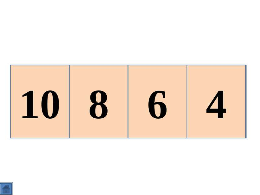10 8 6 ? 4