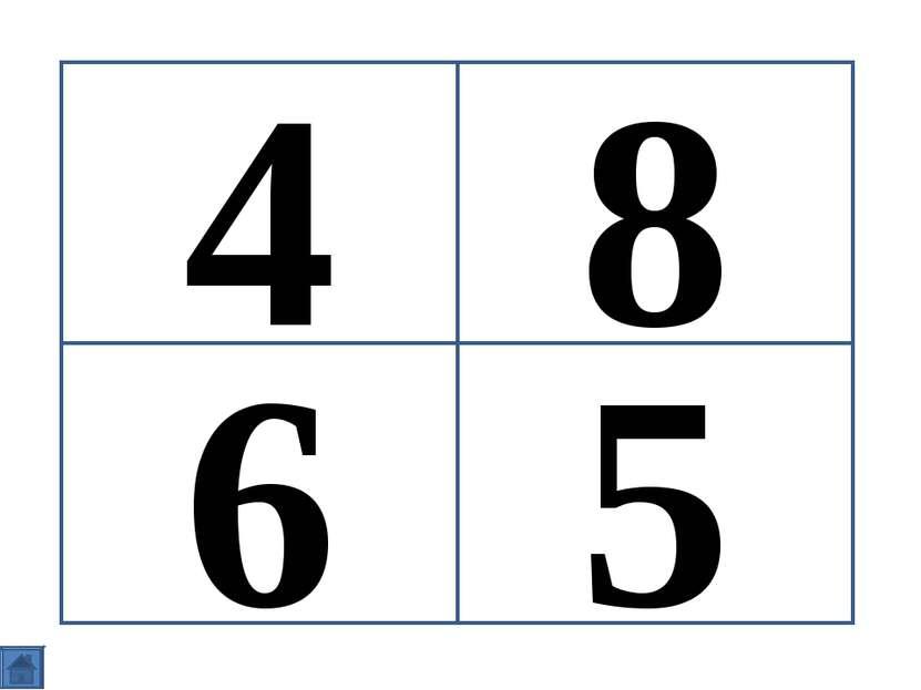 4 6 5 8