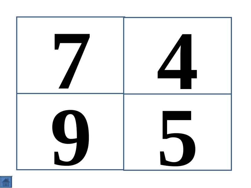 7 9 5 4