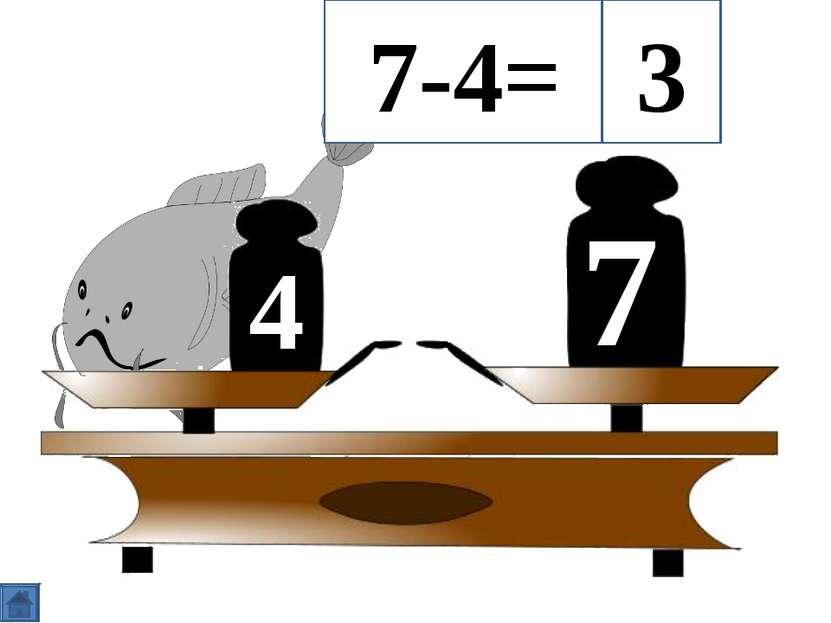4 7 7-4= 3