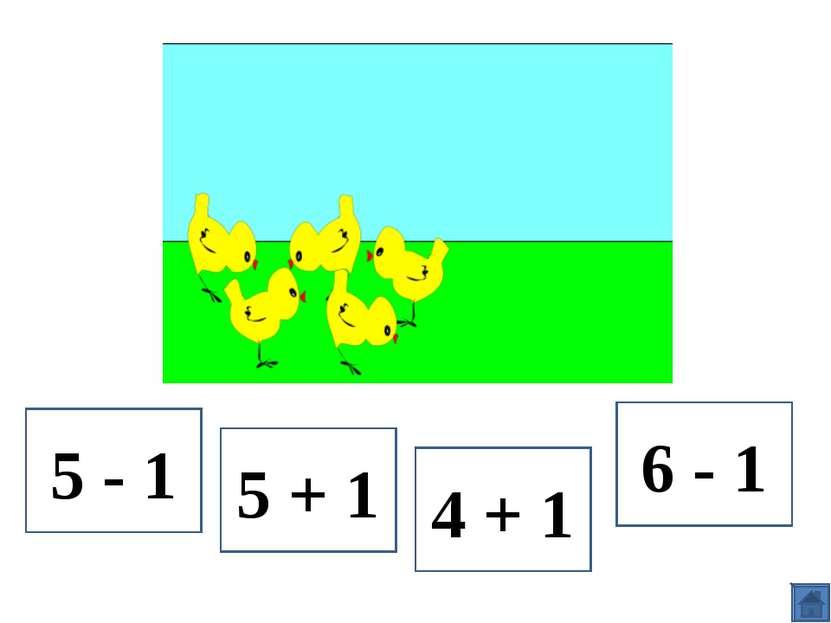 5 - 1 5 + 1 4 + 1 6 - 1