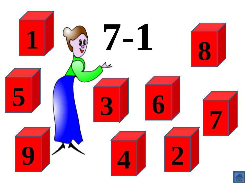 7-1 8 7 2 6 4 3 5 1 9