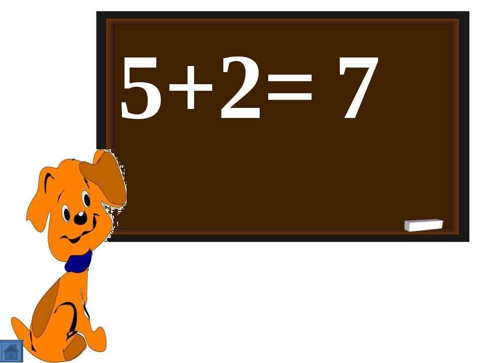 5+2= 7