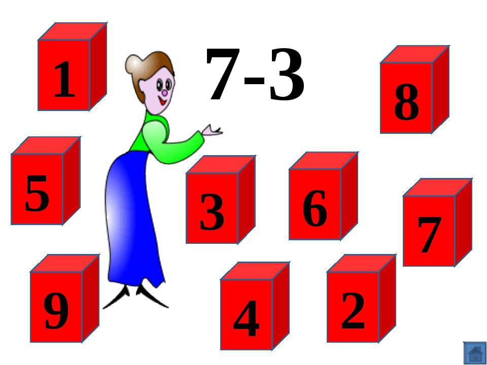 7-3 8 7 2 6 4 3 5 1 9