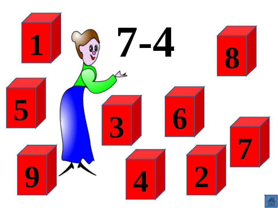 7-4 8 7 2 6 4 3 5 1 9