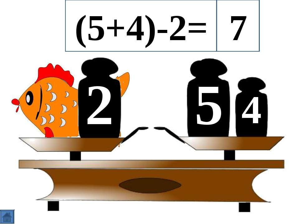 5 4 2 (5+4)-2= 7