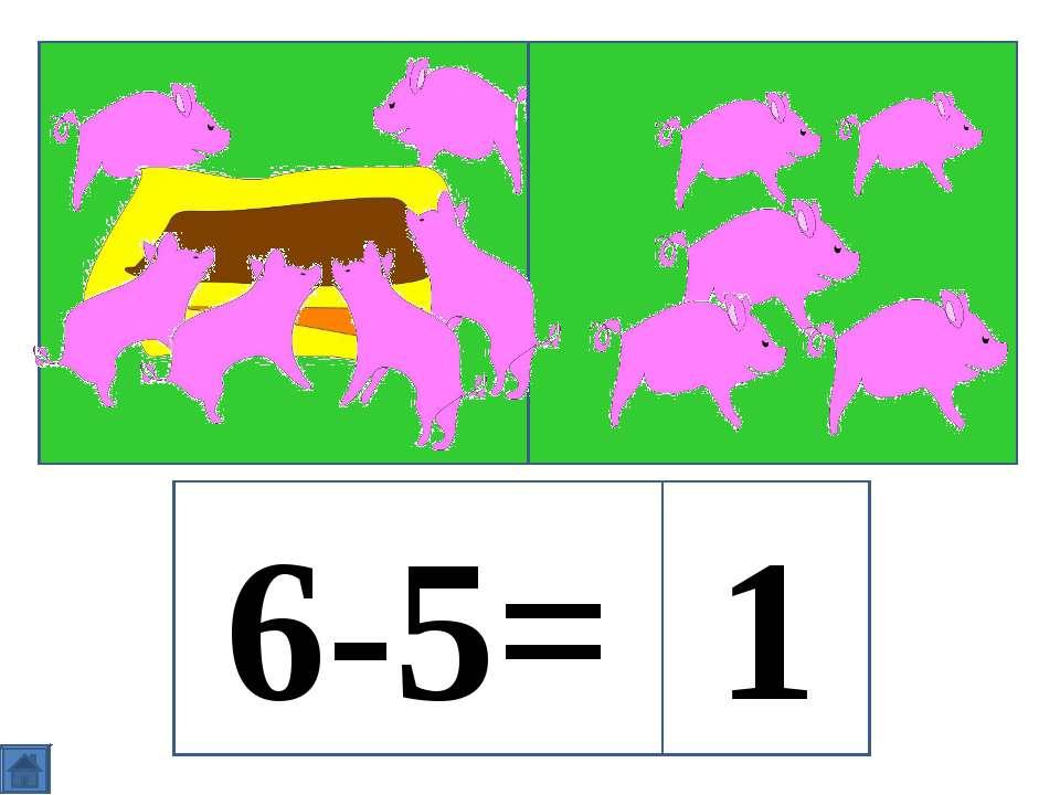 6-5= 1