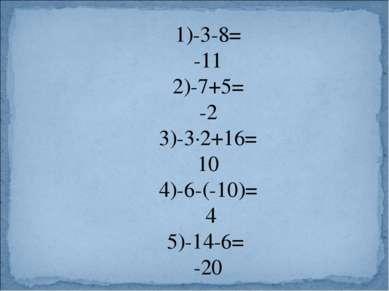 1)-3-8= -11 2)-7+5= -2 3)-3∙2+16= 10 4)-6-(-10)= 4 5)-14-6= -20