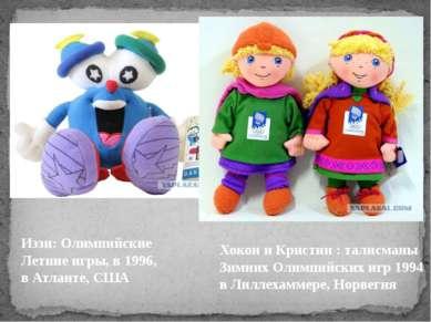 Иззи: Олимпийские Летние игры, в 1996, в Атланте, США Хокон и Кристин : талис...