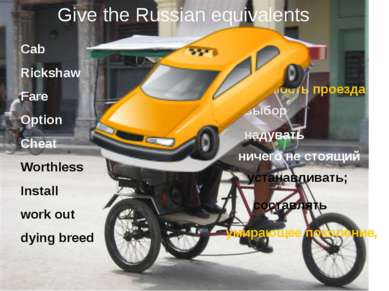 GIVE THE RUSSIAN EQUIVALENTS Give the Russian equivalents Cab Rickshaw Fare O...