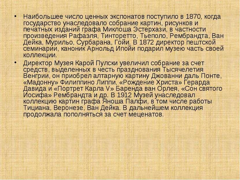 Наибольшее число ценных экспонатов поступило в 1870, когда государство унасле...