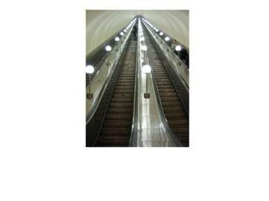 Рассчитайте давление атмосферы на платформе станции метро на глубине 60м, есл...