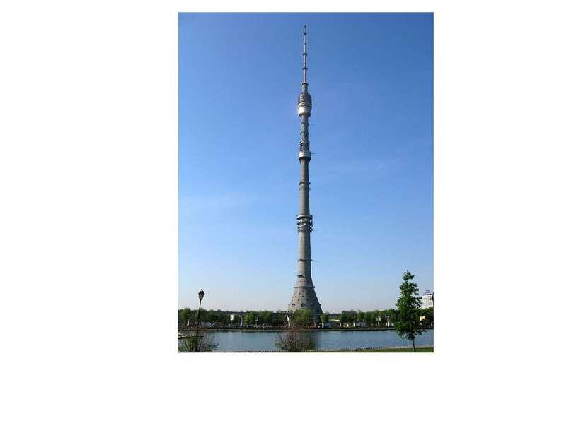 Каково показание барометра на уровне высоты Московской телевизионной башни (5...