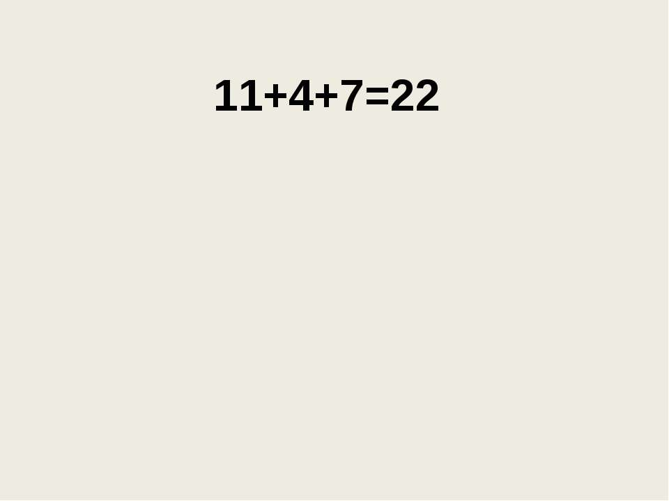 11+4+7=22
