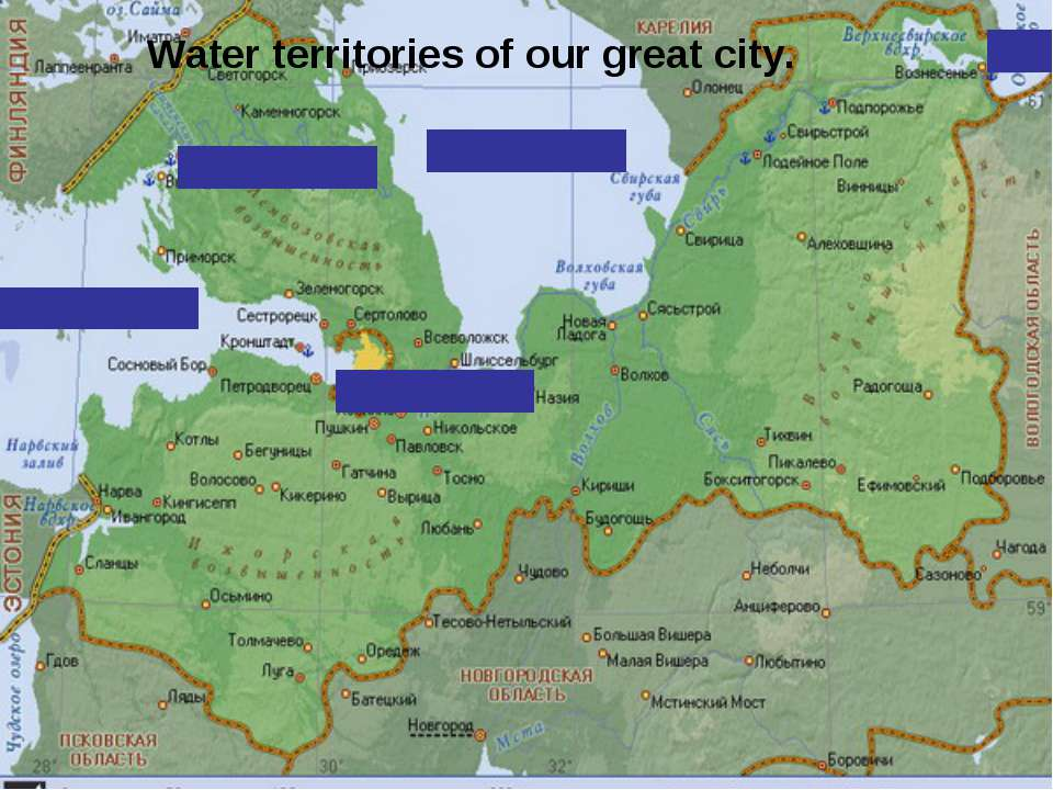 Water territories of our great city.