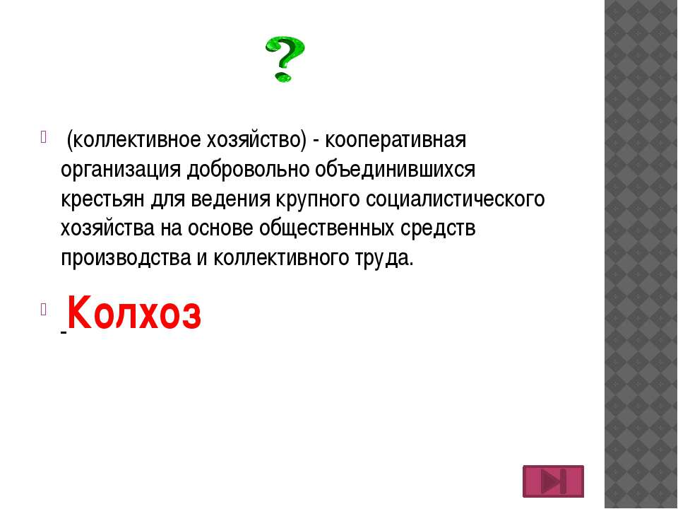 - структура, представляющая совокупность организационно объединенных админист...