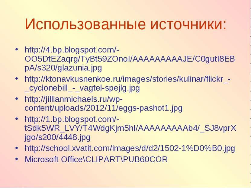 http://4.bp.blogspot.com/-OO5DtEZaqrg/TyBt59ZOnoI/AAAAAAAAAJE/C0gutI8EBpA/s32...