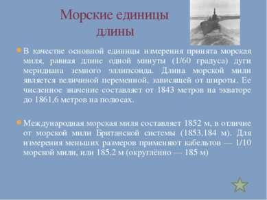 http://perunica.ru/uploads/posts/2012-10/1349365916_187907ef328bf0a0b784224ff...