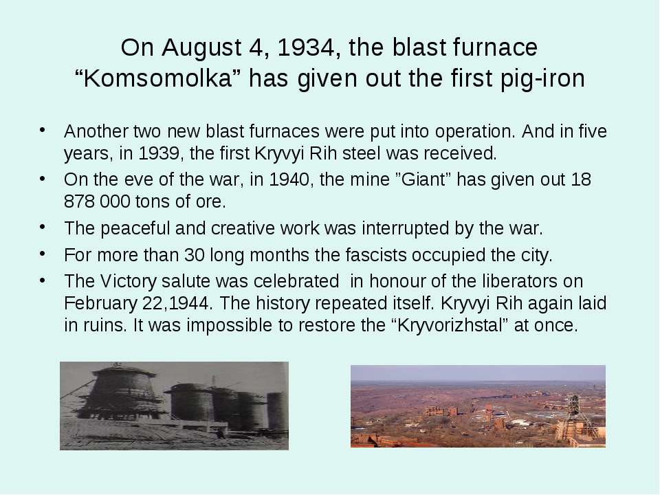 "On August 4, 1934, the blast furnace ""Komsomolka"" has given out the first pig..."