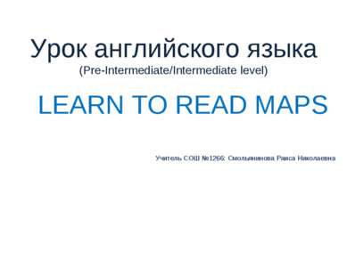 Урок английского языка (Pre-Intermediate/Intermediate level) LEARN TO READ MA...