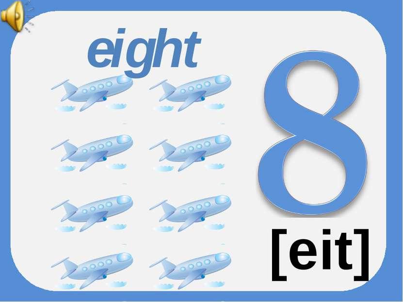 eight [eit]