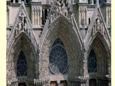 ГОТИЧЕСКИЙ СОБОР В РЕЙМСЕ (13 в.), место коронации французских королей