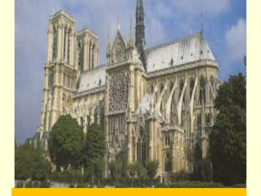 Cобор Нотр-Дам в Шартре Этот величественный собор XII века в городке Шартр ...