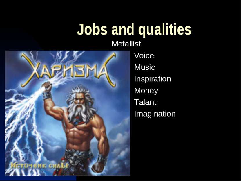 Jobs and qualities Metallist Voice Music Inspiration Money Talant Imagination