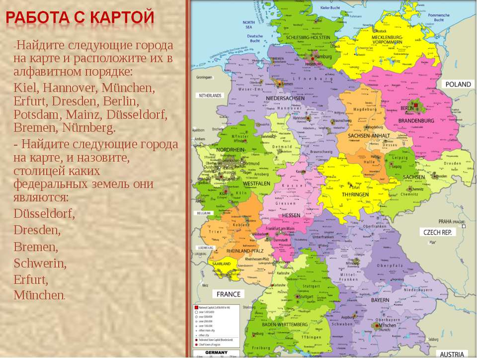 -Найдите следующие города на карте и расположите их в алфавитном порядке: Kie...