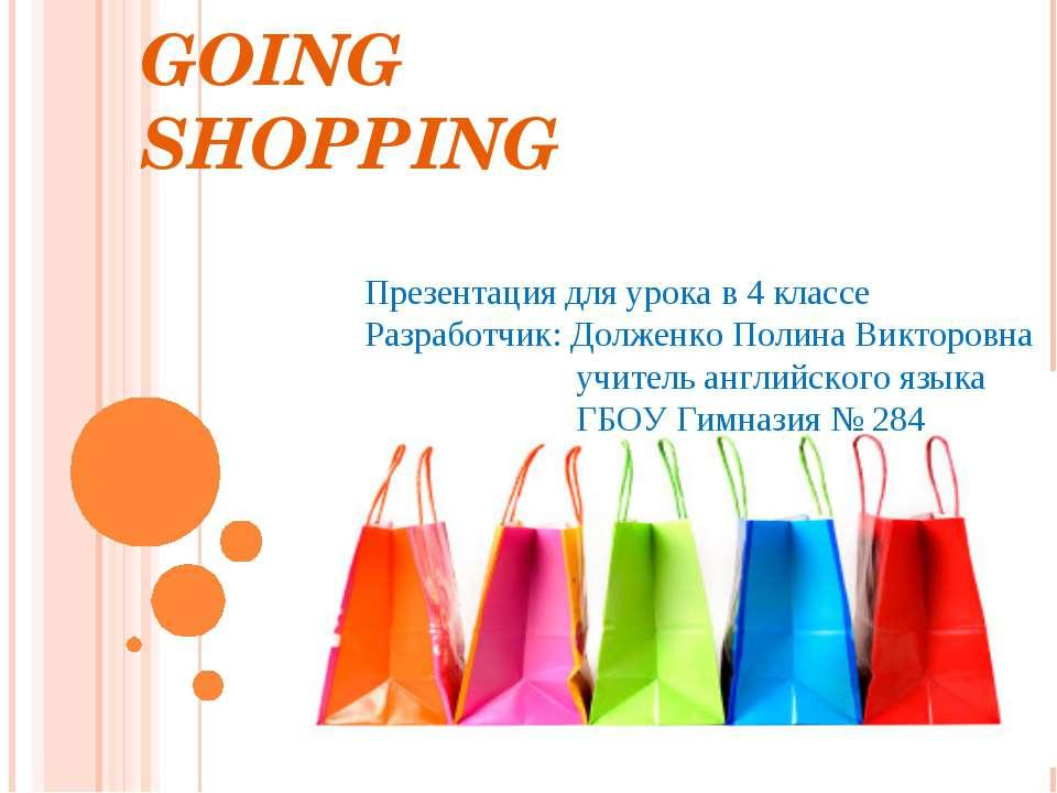 GOING SHOPPING Презентация для урока в 4 классе Разработчик: Долженко Полина ...