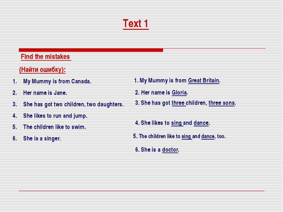 Text 1 Find the mistakes (Найти ошибку): My Mummy is from Canada. Her name is...