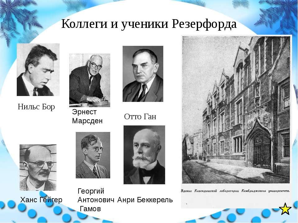 Список интернет ресурсов http://ru.wikipedia.org/wiki/%C0%F2%EE%EC http://www...