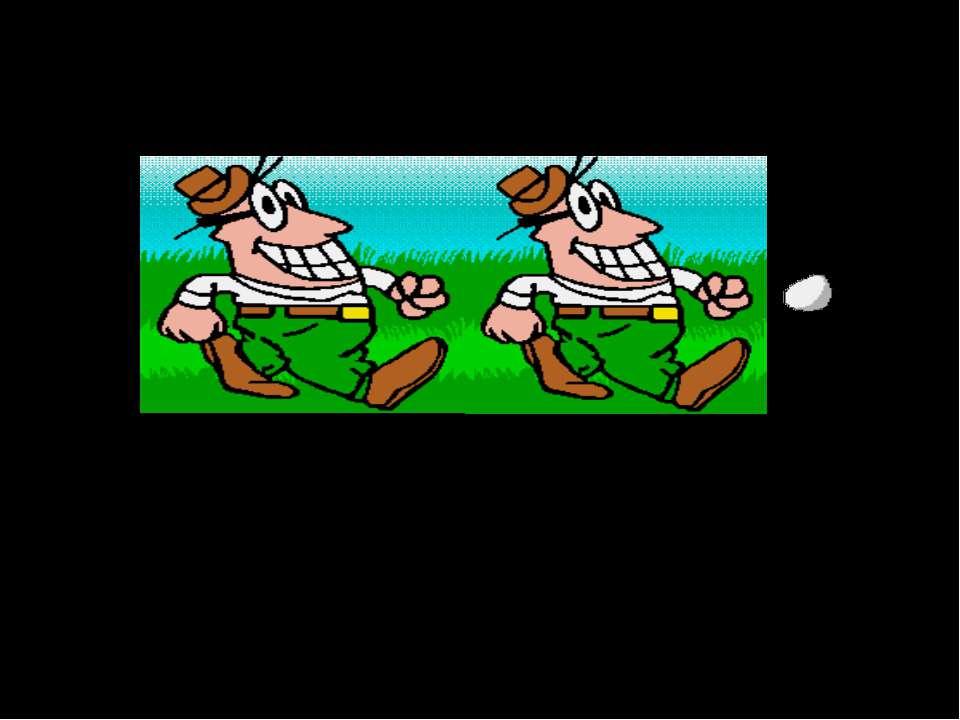 Эстафета с яйцом Играющие разбиваются на две команды и должны бегом с яйцом в...
