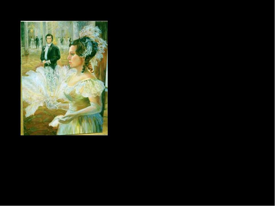 Быть может, именно той январской ночью 1851 года, когда он возвращался домой,...