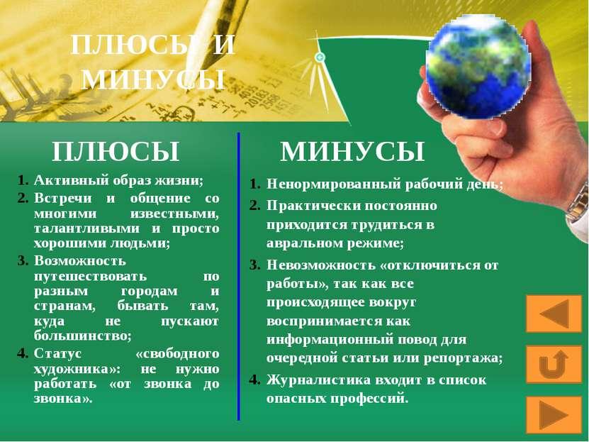 С начала 2009 года погибли: Шафиг Амрахов, редактор информационного агентства...