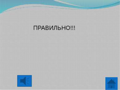Интернет ресурсы. Флаги http://www.fast-travel.ru/flags-of-the-world http://i...