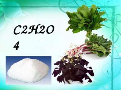 C2H2O4