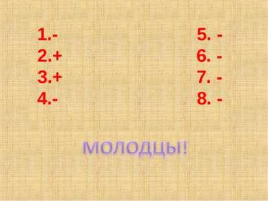 - 5. - + 6. - + 7. - - 8. -
