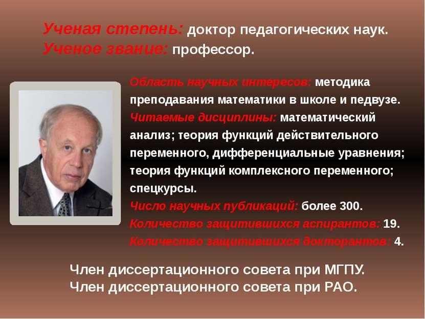 «Работа по комплекту началась в 1993 году. В то время в России функционировал...