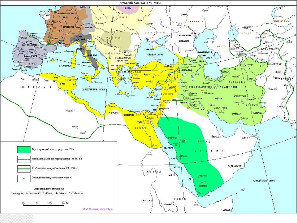 Арабский халифат. Халифат был неустойчивым государственным образованием, кото...