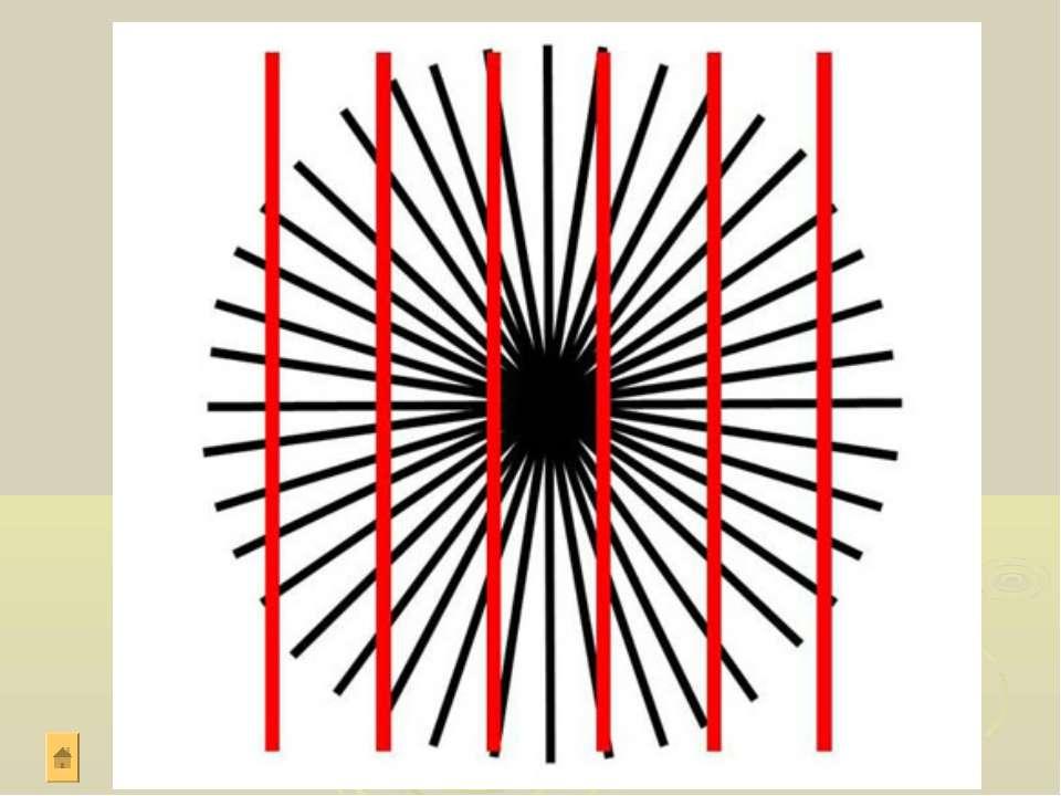 Какие из красных линий более искривлены?