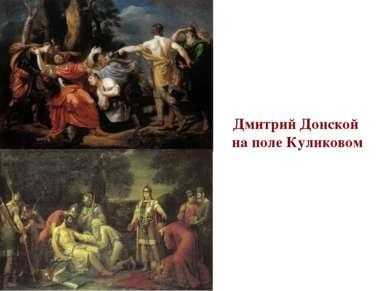 Кто и когда совершил поход на Москву? Чем закончился этот поход? Стр.163 Тохт...