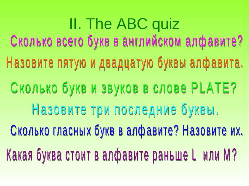 II. The ABC quiz