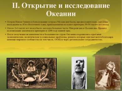 II. Открытие и исследование Океании Остров Новая Гвинея и близлежащие острова...